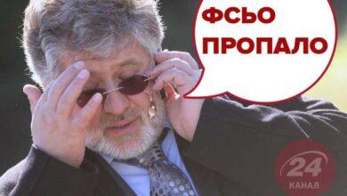 """Photo of Рада схвалила """"антиколомойський"""" законопроєкт: що він передбачає"""