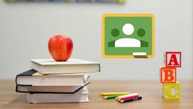 Photo of Google Classroom: як самостійно створювати онлайн-курси
