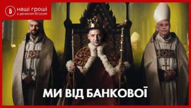 Photo of Скандальні забудови Вавриша: як рік президентства Зеленського позитивно вплинув на бізнес