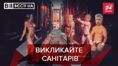 Photo of Вєсті.UA: ОПЗЖ лякає проституцією. Сивохо впав з кар'єрної драбини