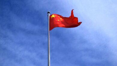 Photo of Китайський регулятор дав більше повноважень іноземним інвесторам