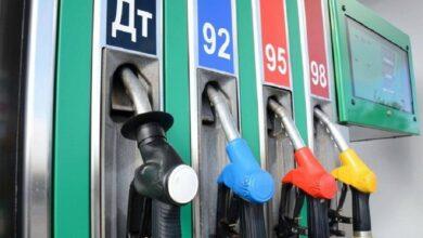 Photo of Ціни на бензин можна знизити на 3 – 5 гривень за літр, – АМКУ