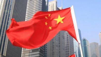 Photo of У Світовому банку прогнозують припинення зростання економіки Китаю: що це означає