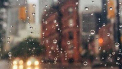 Photo of Погода на сьогодні: На заході України дощитиме, температура підвищиться до +18 градусів