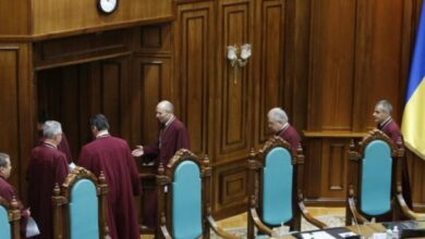 Photo of Нардепи пропонують перенести Конституційний суд в Харків і дозволити всім його суддям одночасну відпустку