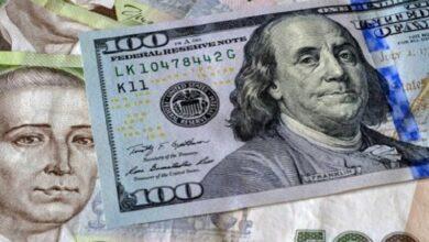 Photo of Готівковий курс 12 березня: долар у покупці подорожчав на 55 коп., а євро – на гривню