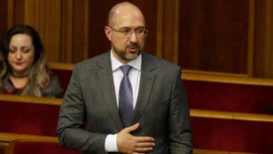 Photo of Кабмін зменшить фінансування освіти на 4%, – Шмигаль