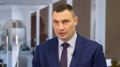 Photo of Карантин у Києві може закінчитися за два тижні – Кличко