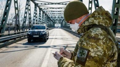 Photo of Карантин в Україні: Відповіді на найважливіші питання щодо обмежень