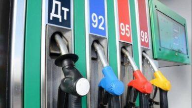 Photo of Ціни на бензин впали? Рано радієте