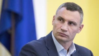 Photo of Кличко відмовився представляти ЄС на виборах до Київради