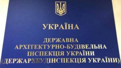 Photo of ЗМІ розповіли, як люди Кучера-Кудрявцева продовжують корупційні схеми в будівельній сфері