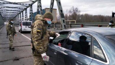 Photo of В Кіровоградській області ввели додаткові обмеження через коронавірус