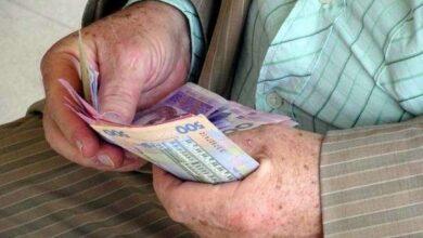 Photo of Пенсіонери отримають пенсію за графіком, попри карантин