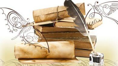 Photo of Дитячий поетичний конкурс «Золота арфа»: долучайтеся!