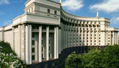 Photo of Уряд запровадив режим надзвичайної ситуації по всій території України