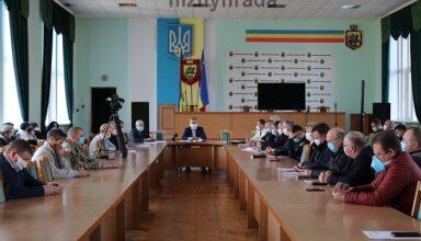 Photo of Відбулося позачергове засідання штабу з питань техногенно-екологічної безпеки та надзвичайних ситуацій