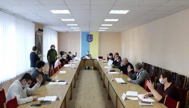 Photo of Відбулось засідання виконавчого комітету