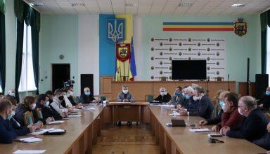 Photo of Відбулось засідання штабу з техногенно-екологічної безпеки та надзвичайних ситуцій
