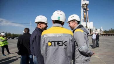Photo of ДТЕК закриває дві шахти і збагачувальну фабрику в Донецькій області через кризу в енергетичній галузі