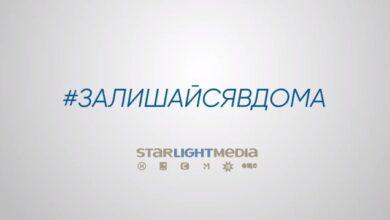 Photo of StarLightMedia ухвалила рішення супроводжувати логотипи слоганом #залишайсявдома