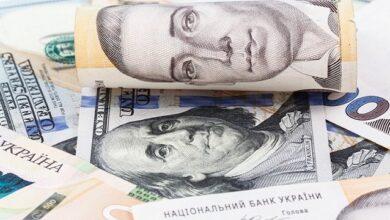 Photo of Долар завмер, а євро здешевшало: курс валют на 18 вересня