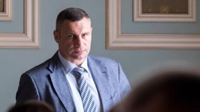 Photo of З 11 березня оренду за комунальні об'єкти знизили до 1 грн – Кличко