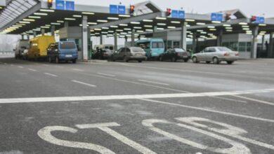 Photo of Які пункти пропуску через кордон працюватимуть з 7 квітня (КАРТА)