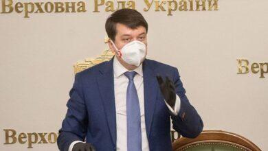 Photo of Верховна Рада не розглядатиме закони про банки та ринок землі – Разумков