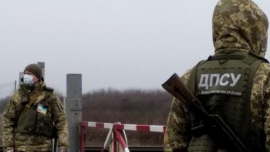 Photo of Двом українцям загрожує штраф до 34 тис. грн за порушення самоізоляції – ДПСУ
