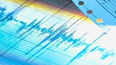 Photo of На Івано-Франківщині зафіксували ще один землетрус