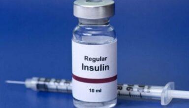 Photo of Для пацієнтів , які отримують інсулін.