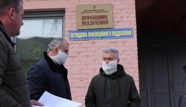 Photo of Перевірили готовність міської лікарні приймати хворих на CОVID-19