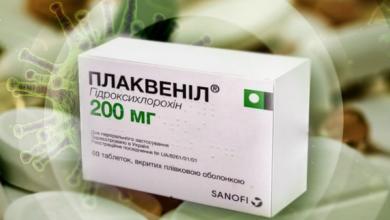 Photo of На Чернігівщину їде препарат, який застосовують при важких формах коронавірусу