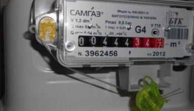 Photo of Із квітня показання газового лічильника у Viber можна підтвердити фотографією