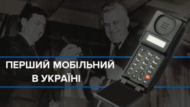 Photo of Мобільні телефони в Україні: від президента – до народу, від кілограма – до 100 грамів