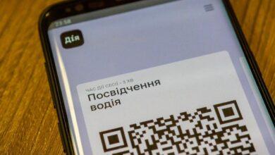 Photo of Дія у цифрах: скільки українців вже користуються сервісом
