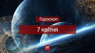 Photo of Гороскоп на 7 квітня для всіх знаків зодіаку