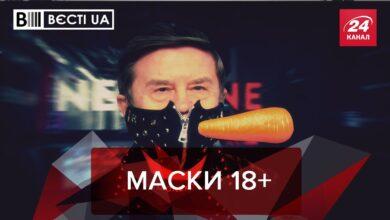 Photo of Вєсті.UA: БДСМмаски на каналі Медведчука. Відмазки Єрмака