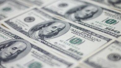 Photo of Нацбанк викупив 34 мільйони доларів з ринку: причини