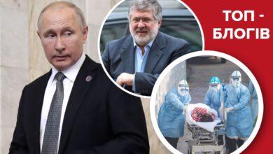 """Photo of Нагла брехня Китаю, кримська дорога смерті та """"голий король"""" Коломойський: блоги тижня"""