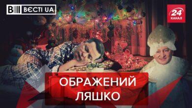 Photo of Вєсті.UA: Що ховає Ляшко і Шуфрич під матрацом. Королевську роздратувала Рада