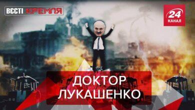 """Photo of Вєсті Кремля: Лукашенко бореться проти """"корони"""" маслом. Смертельний карантин у Філіппінах"""