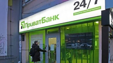 """Photo of """"Приватбанк"""" подав новий позов на 5,5 мільярда доларів проти Коломойського"""