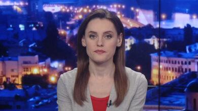 Photo of Випуск новин за 19:00: Покарання за порушення карантину. Нові обмеження на Буковині