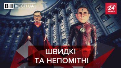 Photo of Вєсті.UA. Жир: Супергерої-міністри Уманський та Ємець. Експерт з коронавірусу Шахов
