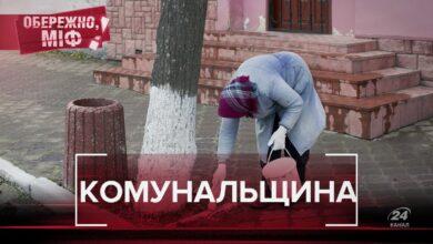 Photo of Чи потрібно білити дерева і спалювати листя: найпоширеніші міфи серед українців