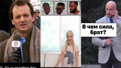 """Photo of Найсмішніші меми тижня: замкнені кола карантину, """"удальонка"""", Єрмак-2 – брат вже їде"""