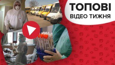 """Photo of Водії маршруток відмовились возити пасажирів та """"нальоти"""" Кличка на лікарні– відео тижня"""