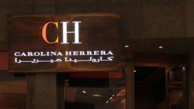 Photo of Американський бренд одягу Carolina Herrera шиє спецодяг для лікарів
